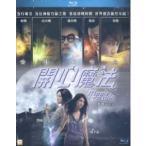 ブルーレイ 呉尊(ウーズン)主演映画「開心魔法(Magic To Win)」BD(ブルーレイディスク)香港版