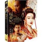 范冰冰、黎明、呉尊(ウーズン)主演映画『王朝的女人楊貴妃 Lady of the Dynasty』DVD(台湾版)
