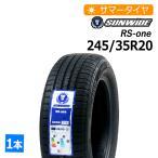 245/35R20 サンワイド RS-ONE 4本総額22,240円 タイヤ サマータイヤ