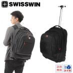 SWISSWIN 3way スーツケース キャリーバッグ キャリーケース 中型 軽量 機内持ち込みサイズ 人気ランキング SWE1058