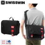 メッセンジャーバッグ  swisswin スイスウィン ビジネスバッグ 撥水加工 大容量  防水メッセンジャーバッグ PCバッグ 通勤 通学 就活 ビジネス swe3011
