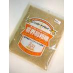 喜界島粗糖 400g  ※喜界島産さとうきび100%使用(HZ)