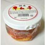 国産キムチ 300g ※冷蔵