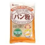 有機栽培&国産小麦 パン粉 150g (HZ)