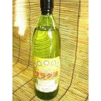 太陽 一番搾り 自然サラダ油(なたね)900ml(825g) ※圧縮法・薬品不使用・無添加