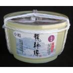 「龍神梅」<丸樽(小粒) 1kg> 無添加・天日干し 化学農薬・化学肥料不使用(HZ)