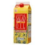 純正なたねサラダ油1250g