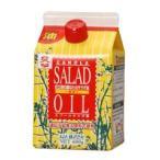 ■【ムソー】純正なたねサラダ油600g