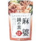 冨貴 麻婆鍋の素150g※冬季限定品