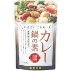 冨貴 カレー鍋の素 150g*5個※冬季限定品