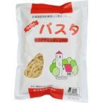 (桜井)ツイストパスタ(北海道産契約小麦粉)300g
