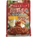 ■【ムソー】(三 育)トマトソース野菜大豆バーグ100g