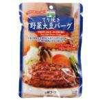 ■【ムソー】(三 育)てり焼き野菜大豆バーグ100g