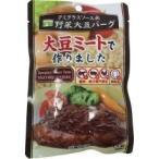 ■【ムソー】(三育)デミグラスソース風野菜大豆バーグ100g