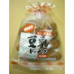 豆乳どーなっつ(黒砂糖) 170g ※国産小麦粉使用