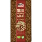オーガニックダークチョコレート100%(100g) 有機カカオ100%※10枚セット※砂糖・乳製品・乳化剤不使用※11月〜4月限定品