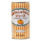【ケース販売】 ●【オーサワ】有機うんしゅうみかんジュース(缶)195g ×30本セット