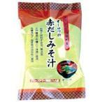 ●【オーサワ】オーサワの赤だしみそ汁 1食分(7.5g)