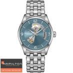 HAMILTON ハミルトン 腕時計 Jazzmaster Open Heart Auto ジャズマスターオープンハート42mm 自動巻 H32705142 国内正規品 メンズ