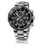 ORIS オリス 腕時計 プロダイバー クロノグラフチタニウム Ref.774 7683 7154set 国内正規品