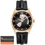 HAMILTON ハミルトン 腕時計 Jazzmaster Open Heart Auto ジャズマスターオープンハ ート42mm 自動巻 H32735731 国内正規品 メンズ