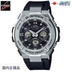 ショッピングShock G-SHOCK ジーショック 腕時計 Gスチール電波ソーラー世界6局ウォッチ GST-W310-1AJF メンズ 国内正規品