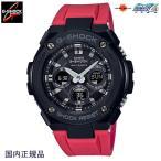 ショッピングShock G-SHOCK ジーショック 腕時計 Gスチール電波ソーラー世界6局ウォッチ GST-W300G-1A4JF メンズ 国内正規品