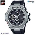 ショッピングShock G-SHOCK ジーショック 腕時計 G-STEELソーラーBluetooth GST-B100-1AJF メンズ 国内正規品