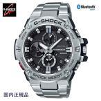 ショッピングShock G-SHOCK ジーショック 腕時計 G-STEELソーラーBluetooth GST-B100D-1AJF メンズ 国内正規品