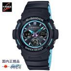 ショッピングShock G-SHOCK ジーショック 腕時計 デジタルアナログコンビネーションタフソーラー電波 AWG-M100SPC-1AJF メンズウォッチ 国内正規品