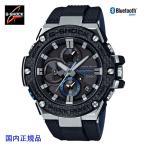 ショッピングShock G-SHOCK ジーショック 腕時計 G-STEELソーラーBluetooth カーボンベゼル GST-B100XA-1AJF メンズ 国内正規品