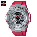 ショッピングShock G-SHOCK ジーショック 腕時計 Gスチールウォッチ GST-410-4AJF メンズ 国内正規品