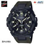 ショッピングShock G-SHOCK ジーショック 腕時計 Gスチール電波ソーラー世界6局電波ウォッチ GST-W130C-1A3JF メンズ 国内正規品