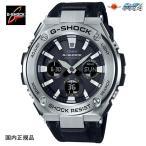 ショッピングShock G-SHOCK ジーショック 腕時計 Gスチール電波ソーラー世界6局電波ウォッチ GST- W130C-1AJF メンズ 国内正規品