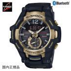 ショッピングShock G-SHOCK ジーショック 腕時計 ソーラーBluetooth グラビティマスター Black & GoldSeries GR-B100GB-1AJF メンズ 国内正規品