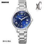 CITIZEN シチズン 腕時計 クロスシー Xc ハッピーフライト ティタ ニアライン エコドライブ電波時計 限定モデル 2,500本 EC1160-54L  限定BOX付
