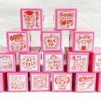 【浸透印】コメント浸透印(先生スタンプ) 印面サイズ:20×20mm ボディ色:ピンク
