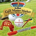 【Shachihata】シヤチハタ 【Artline】アートライン ゴルフマスターマーカー Artline Golf Master Marker