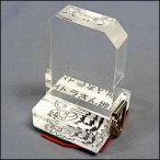 アクリル透明台使用の記念スタンプ 印面サイズ30×30mm スタンプラリーに最適