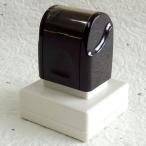 記念スタンプ(浸透印)シヤチハタ式/印面サイズ30×30mm角印