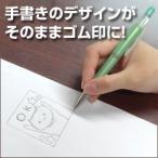 お好みゴム印(オリジナルスタンプ作成)/印面サイズ:22×22mm