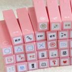 家計簿 手帳の画像