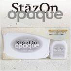 ショッピングスタンプ ツキネコ/ ステイズオン オペーク セット/速乾性の油性スタンプ台/コットンホワイト  StazOn opaque set/Cotton White