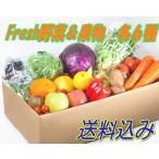 おまかせ野菜&果物(ハーフ&ハーフ)スモールサイズ