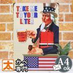 ブリキ看板 アメリカン アメリカンなおじさん 生ビールで乾杯 ポスター BAR お酒 インテリア ファンキー おしゃれ レトロ風 アメリカン雑貨