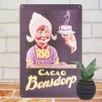 ブリキ看板 生ビール nw ポスター BAR インテリア 壁飾り アメリカン雑貨