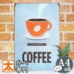 ブリキ看板k コーヒー sw 水色 ポスター カフェ インテリア 雑貨 レトロ風