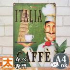 ショッピングイタリア ブリキ看板 1000種類 カフェ de イタリア ポスター