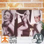 ブリキ看板 マリリン・モンロー&オードリー・ヘップバーン//1000種類
