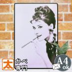 ブリキ看板 オードリー・ヘップバーン  煙草// 1000種類